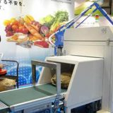 fuji-electric-food-radiation-testing-system_800